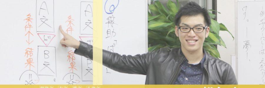 朝倉先生slider