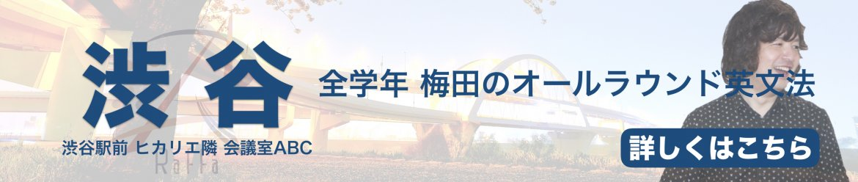 渋谷 帯画像