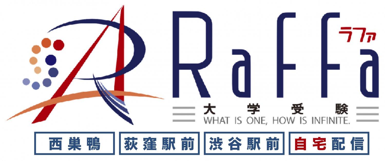 学習塾Raffa